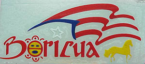 Boricua, Flag Sticker of Puerto Rico at elColmadito.com, Soy Boricua