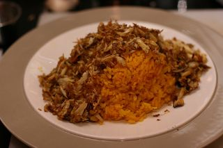 Arroz Amarillo<br>Yellow Rice and Crab